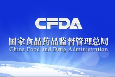 <b>The food and drug administratio</b>